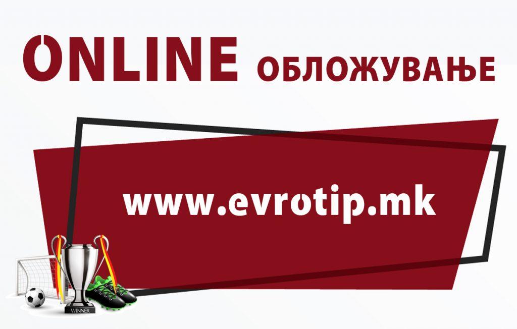 ONLINE-podgotovka-www