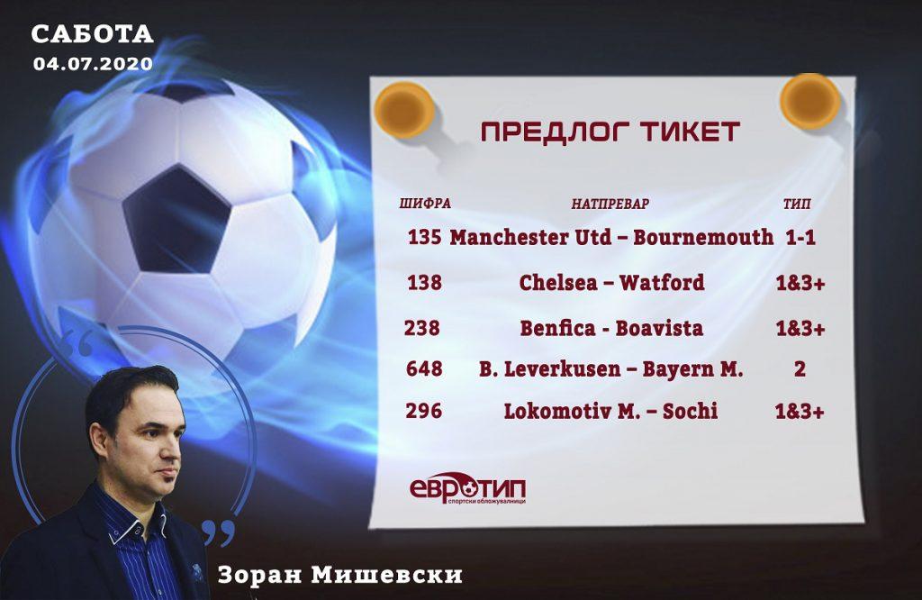 NAJAVA-NA-TIKET-MISEVSKI-GOTOVO-04_07-SABOTA