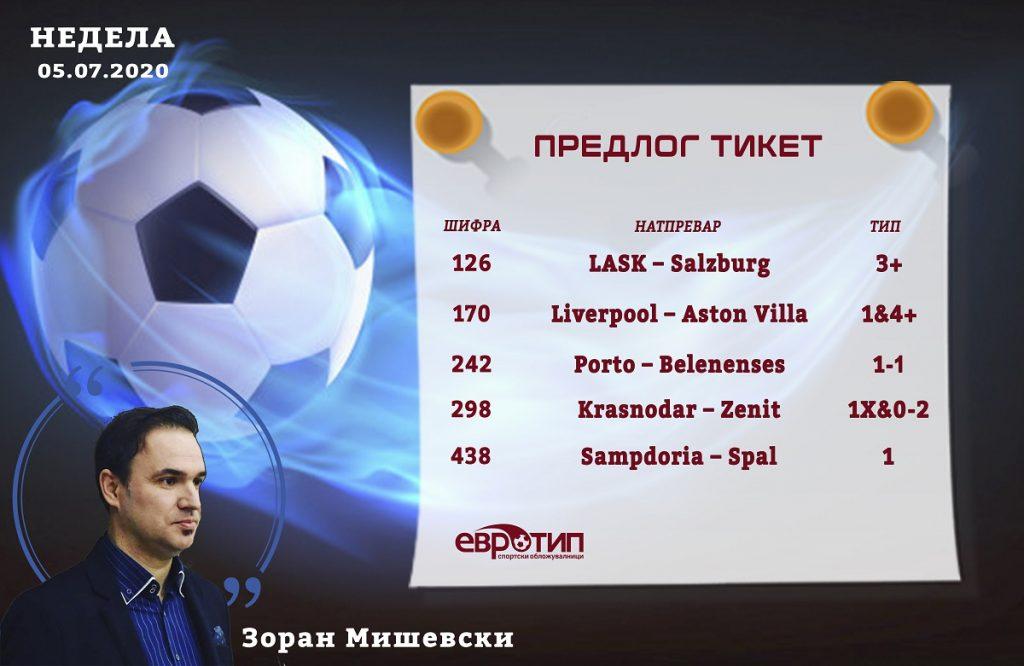 NAJAVA-NA-TIKET-MISEVSKI-GOTOVO-05_07-NEDELA