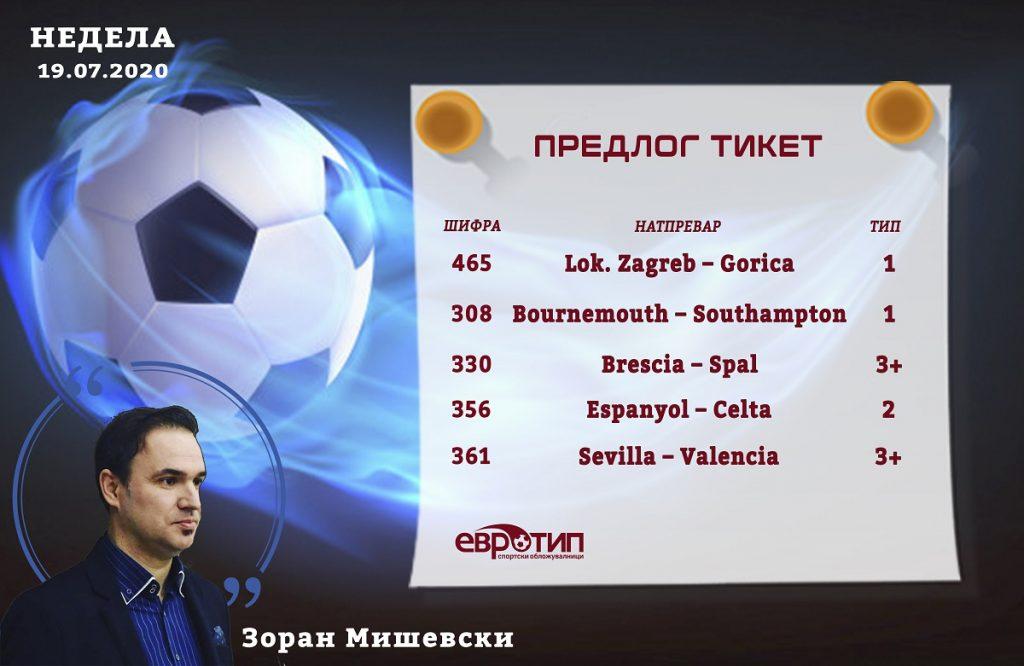 NAJAVA-NA-TIKET-MISEVSKI-GOTOVO-18_07-NEDELA