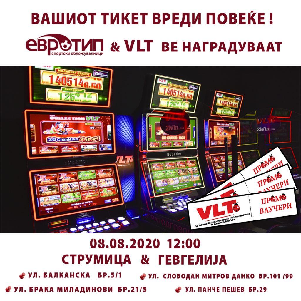 СТРУМИЦА-И-ГЕВГЕЛИЈА-ЗА-ФБ-ПОСТ-ЈПГ