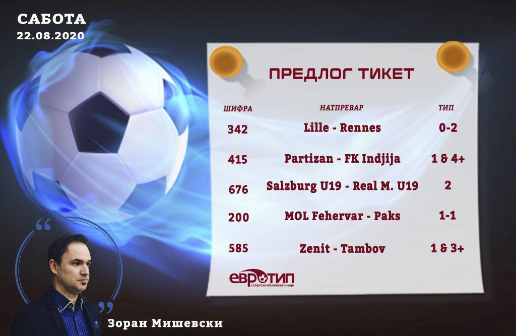 NAJAVA-NA-TIKET-MISEVSKI-22.08.2020-gsdgsdgsd