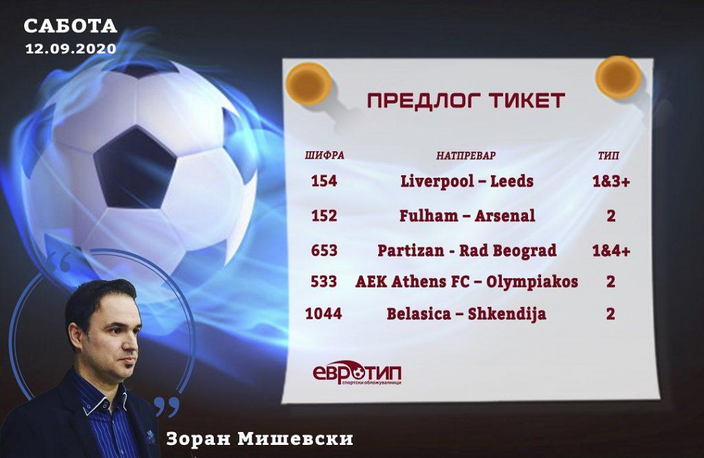 NAJAVA-NA-TIKET-MISEVSKI-GOTOVO-12_09-Sabota