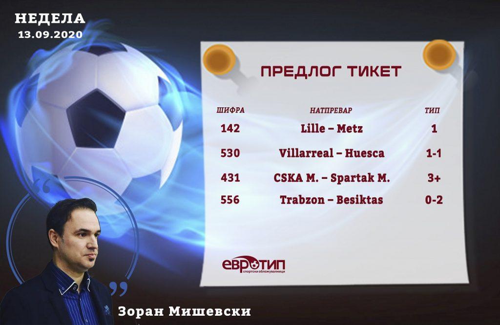 NAJAVA-NA-TIKET-MISEVSKI-GOTOVO-13_09-Nedela