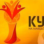 Шкендија – Силекс во четвртфиналето на Купот на Македонија