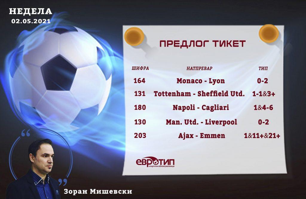 Misevski-tiket-02.05.2021-Nedela-JPG
