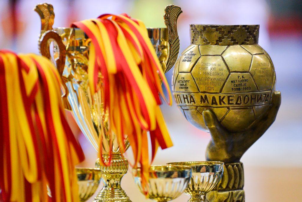 Rakometen-kup-na-Makedonija-ARHIVA-3557